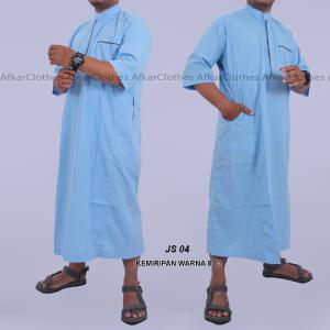 Macam-macam Model Baju Gamis Untuk Pria